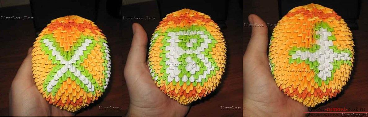 Как сделать сувенир с пасхальной тематикой в технике модульного оригами, пошаговые фото и описание создания пасхального яйца. Фото №46