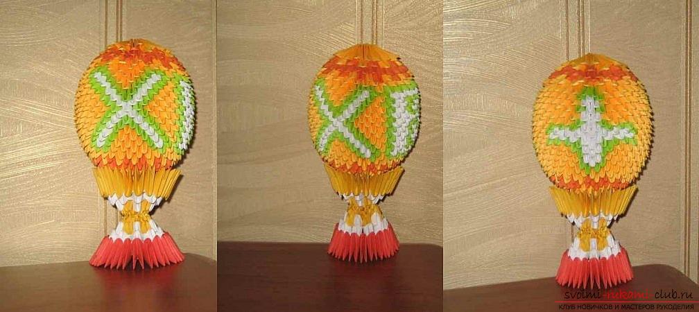 Как сделать сувенир с пасхальной тематикой в технике модульного оригами, пошаговые фото и описание создания пасхального яйца. Фото №31