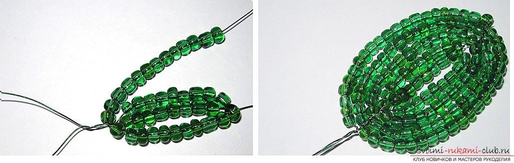 Плетение из бисера с пошаговым фото для начинающих схема