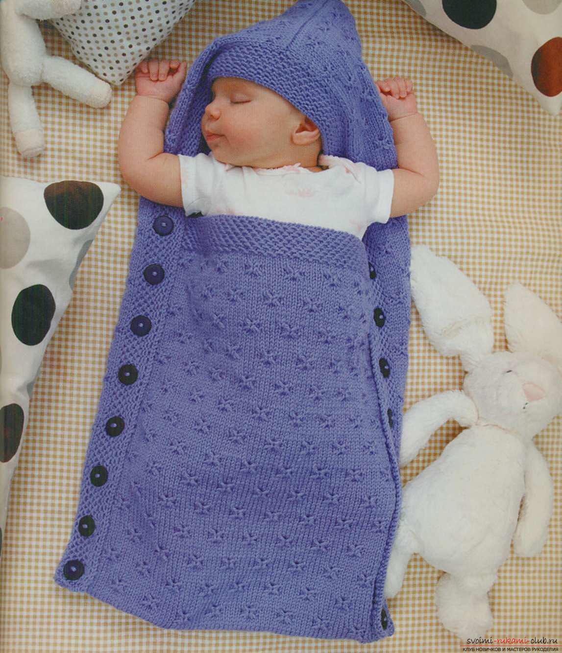 Конверты для новорождённых связать своими руками