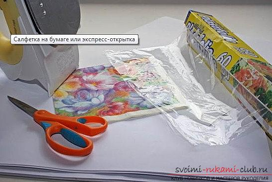 Скрапбукинг быстрого конверта своими руками - мастер-класс по скрапбукингу. Фото №1