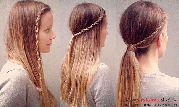 Как сделать причёску за 5 минут в школу самой себе