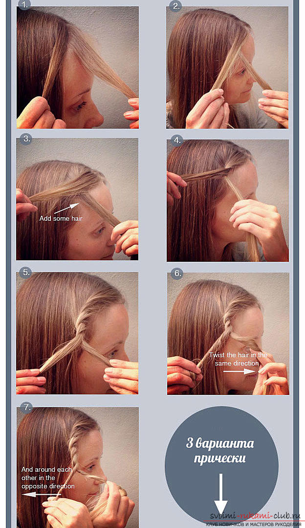 Легкая прическа на длинные волосы за 5 минут в школу поэтапно