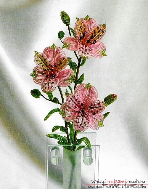 Как сплести из бисера цветок