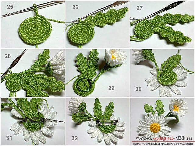 Бесплатный мастер класс по вязанию цветков ромашки с описанием и пошаговыми фото.. Фото №6
