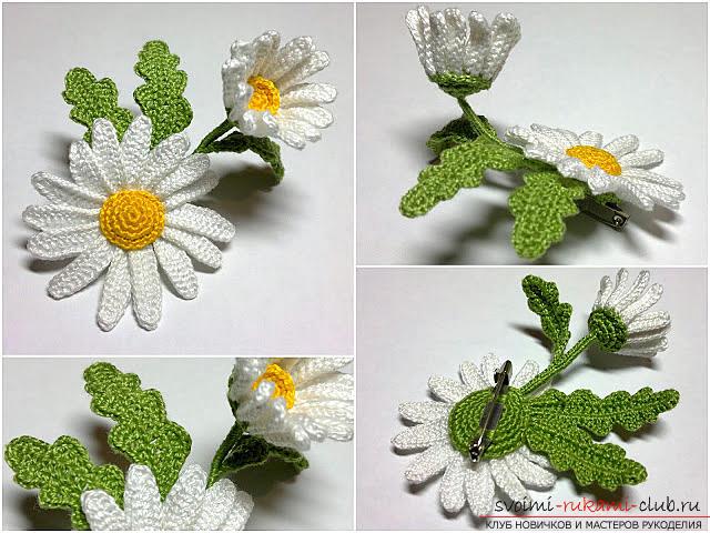 Бесплатный мастер класс по вязанию цветков ромашки с описанием и пошаговыми фото.. Фото №1