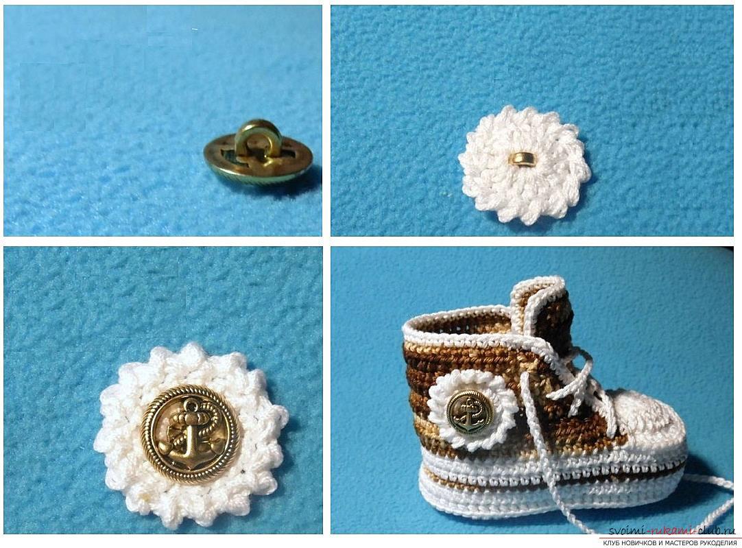 Как связать крючком пинетки в виде кедов, пошаговые фото, схемы и подробное описание двух вариантов вязания пинеток для малышей. Фото №8