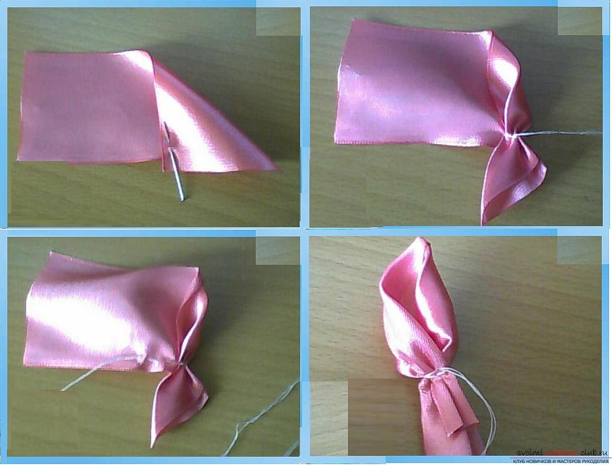 Как сделать розы из ленты своими руками, пошаговые фото и инструкция по созданию цветка, семь вариантов роз из ленты в виде бутонов и распустившихся цветов. Фото №11