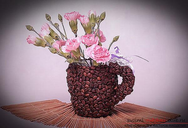Кофе из чашки своими руками