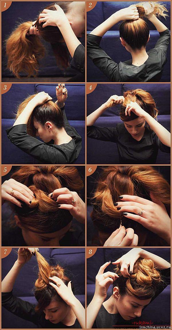 Фото причёсок на средние волосы своими руками кудри