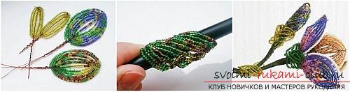 Как сплести разноцветный ирис из бисера во французской технике, описание и пошаговые фото. Фото №5