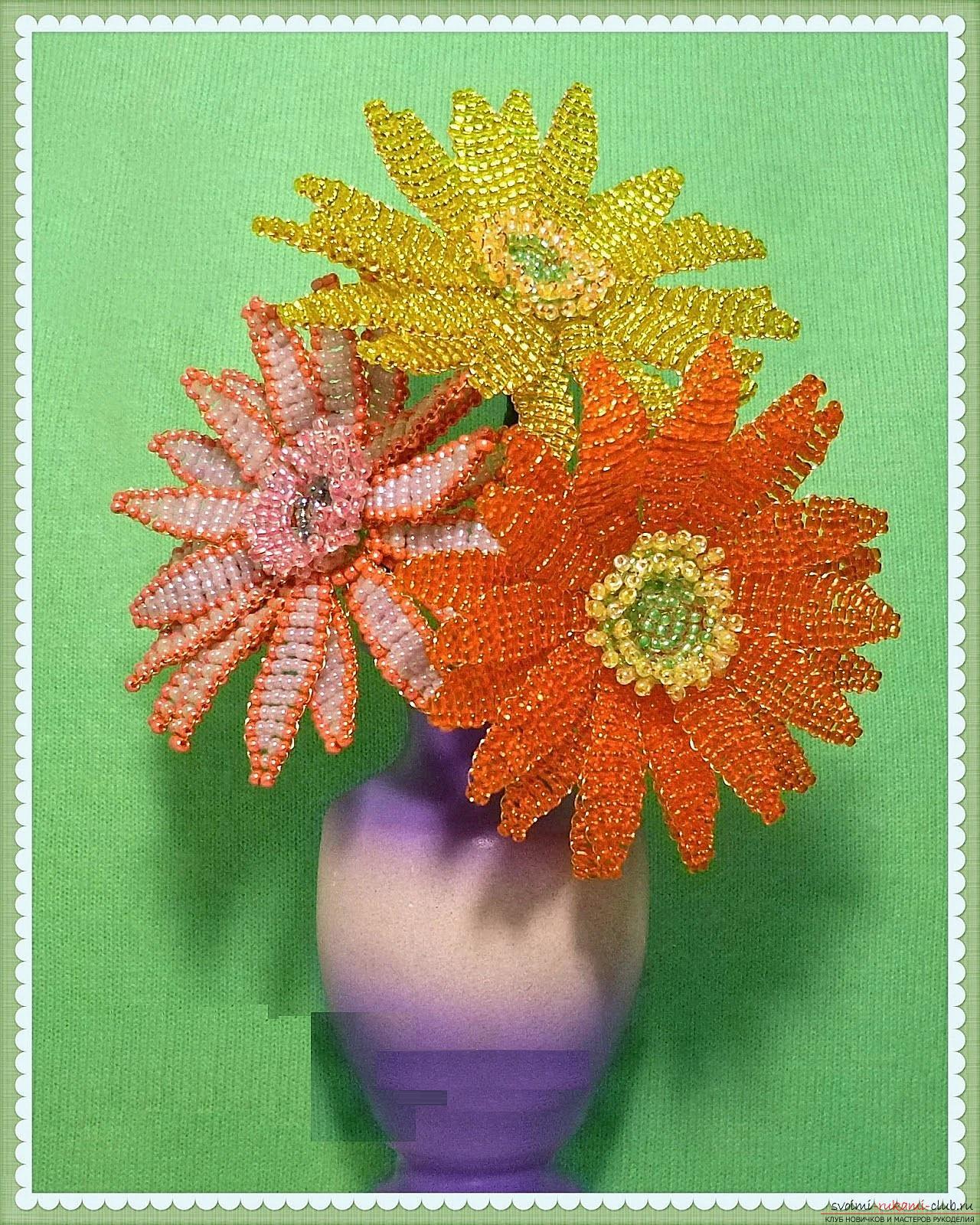 схема цветов из бисера на проволоке