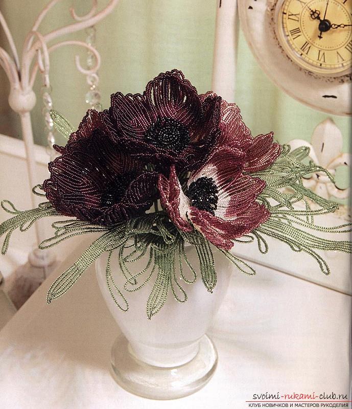 Как сделать цветок анемону из бисера во французской технике плетения, мастер класс с фото