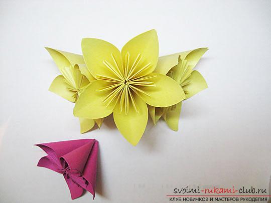 Цветы из бумаги оригами своими руками фото пошаговое фото