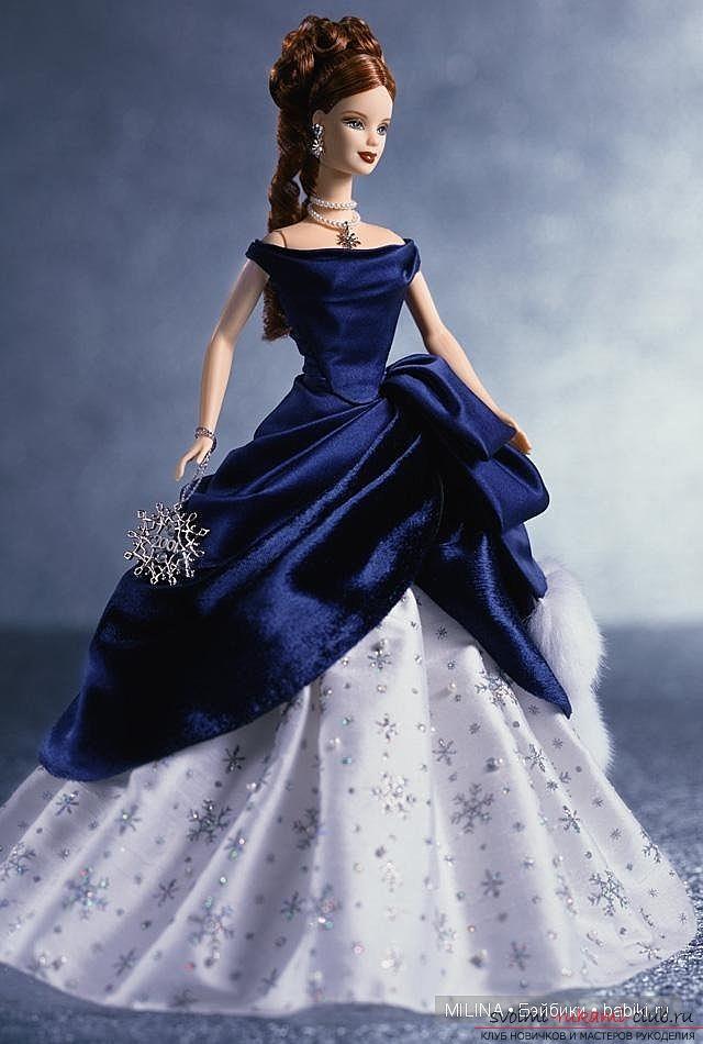 Пышное платье для куклы фото