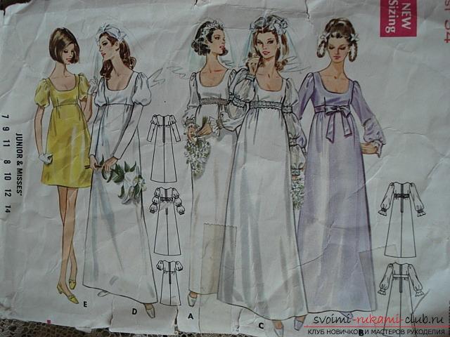 Шьем своими руками платье с завышенной талией 44