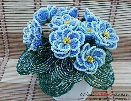 Поделки из бисера своими руками цветы и деревья