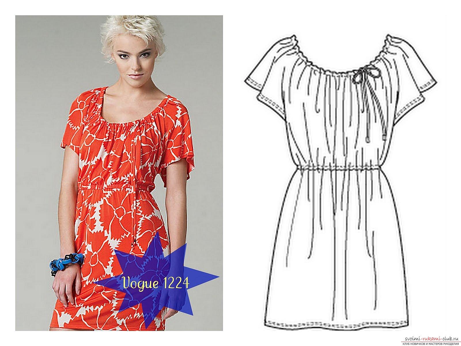 Платье которое легко сшить самой 76