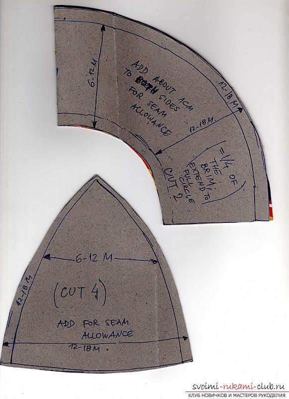 Как сделать шлем для богатыря выкройка