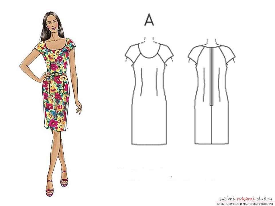 Как сшить умное платье