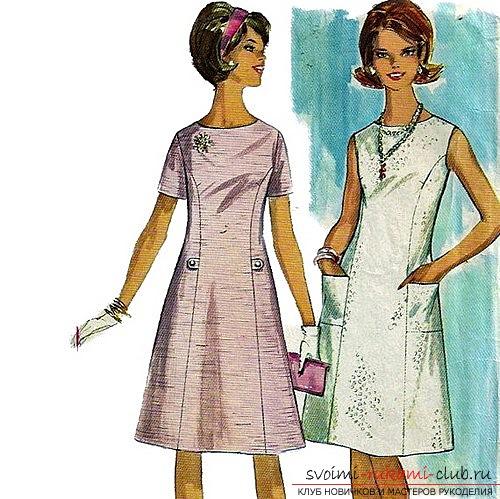 Выкройки платьев для полных дам