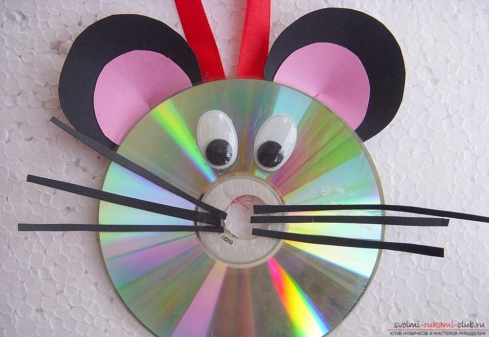 Поделки своими руками из дисков для школы