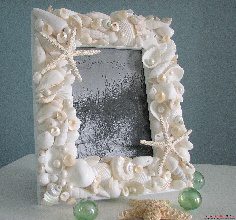 Зеркало в ракушках