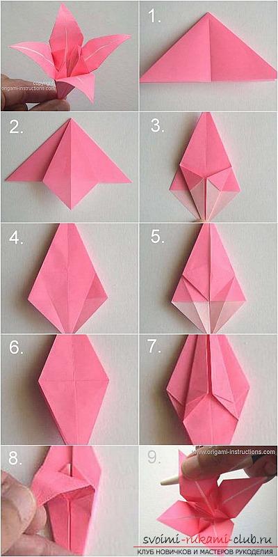 Рамка для схема оригами 50