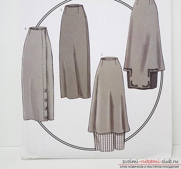 Винтажные прямые юбки с
