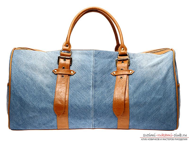 Модели джинсовых сумок