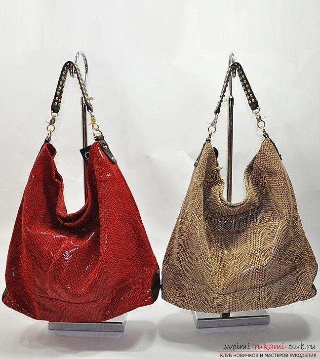 Кожа своими руками сумки из кожи 154