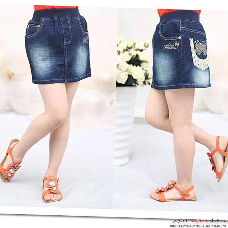 Детские джинсовые юбки выкройка