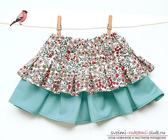 Объемная юбка для девочки