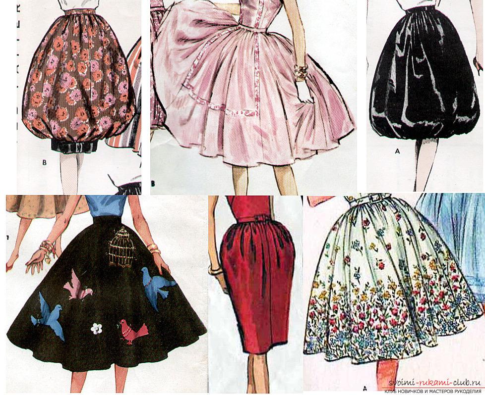 Как сделать ткань для юбки жесткой
