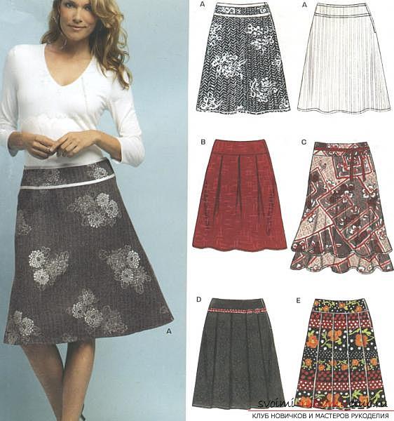 Летняя женская юбка выкройка