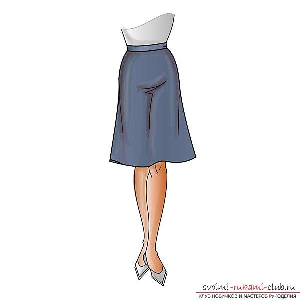 эскизы юбок в пол купить: