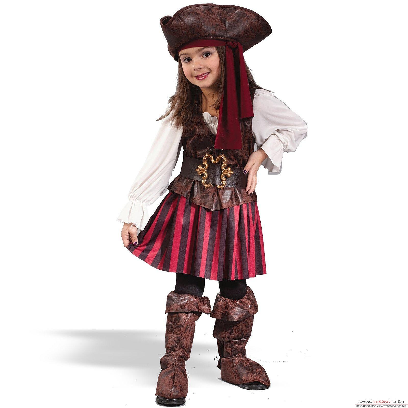 Костюмы пиратки фото своими руками