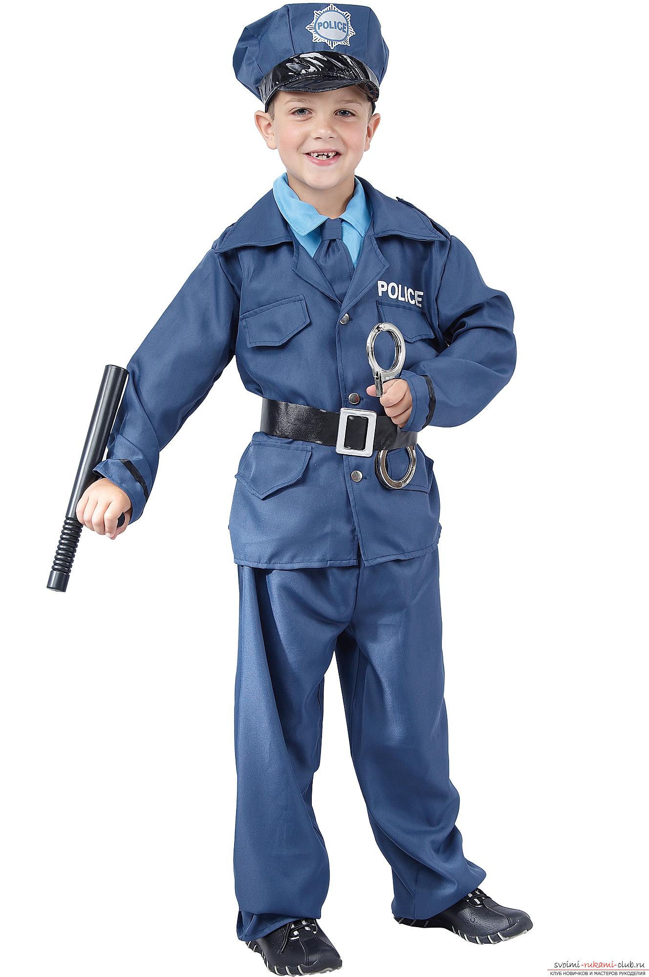 Как сделать костюм полицейского для мальчика
