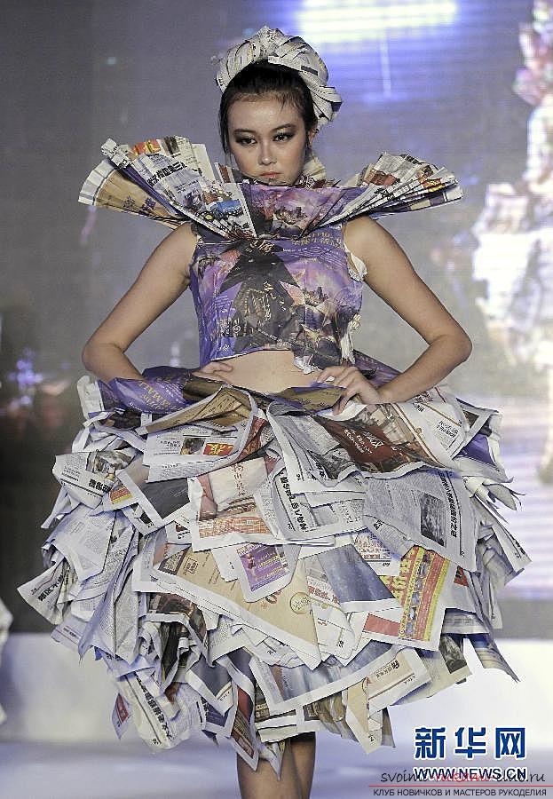 костюмы из газеты своими руками