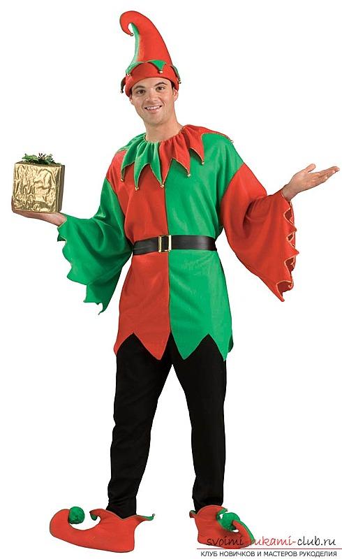 Оригинальные карнавальные костюмы