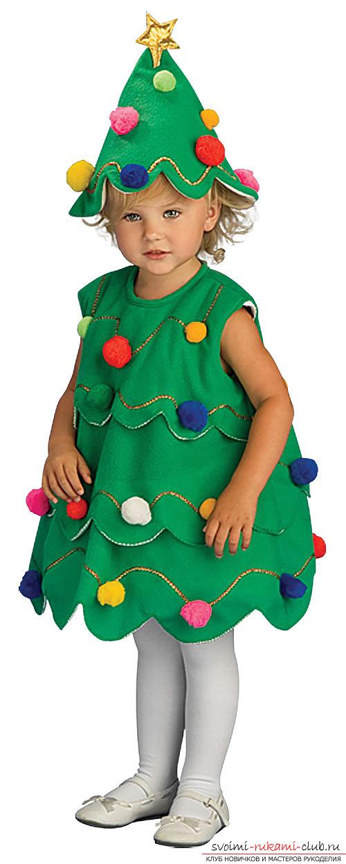 Сшить карнавальный костюм елочка своими руками