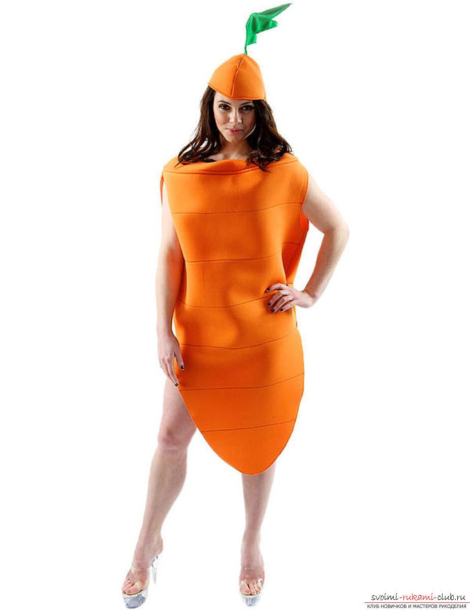 девки и морковка