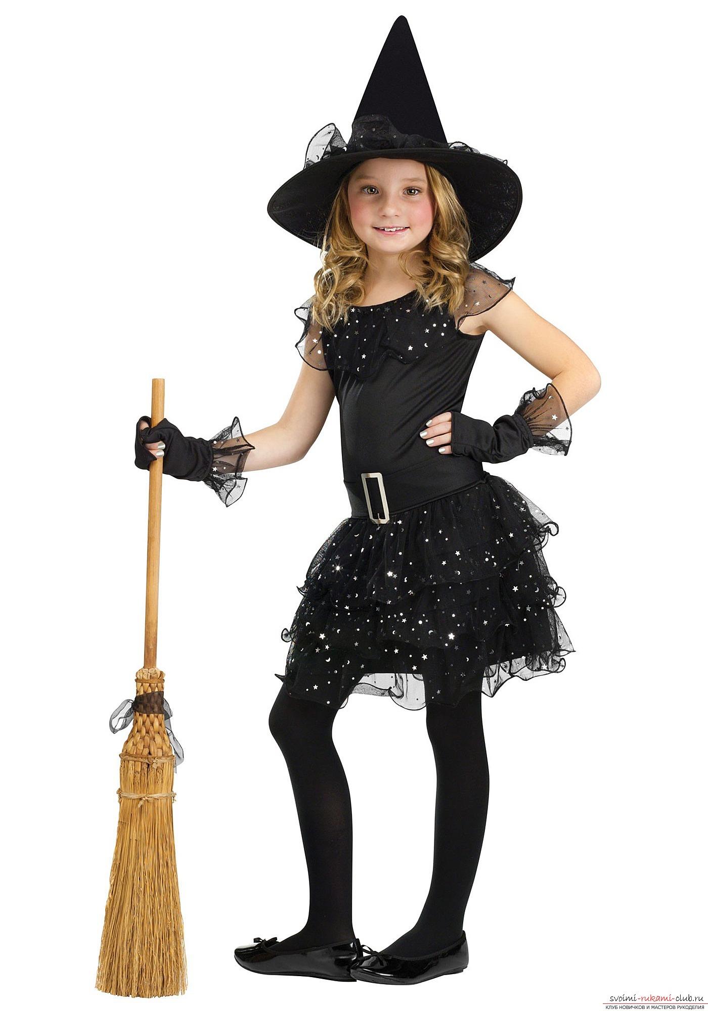 костюмы ведьмочки своими руками