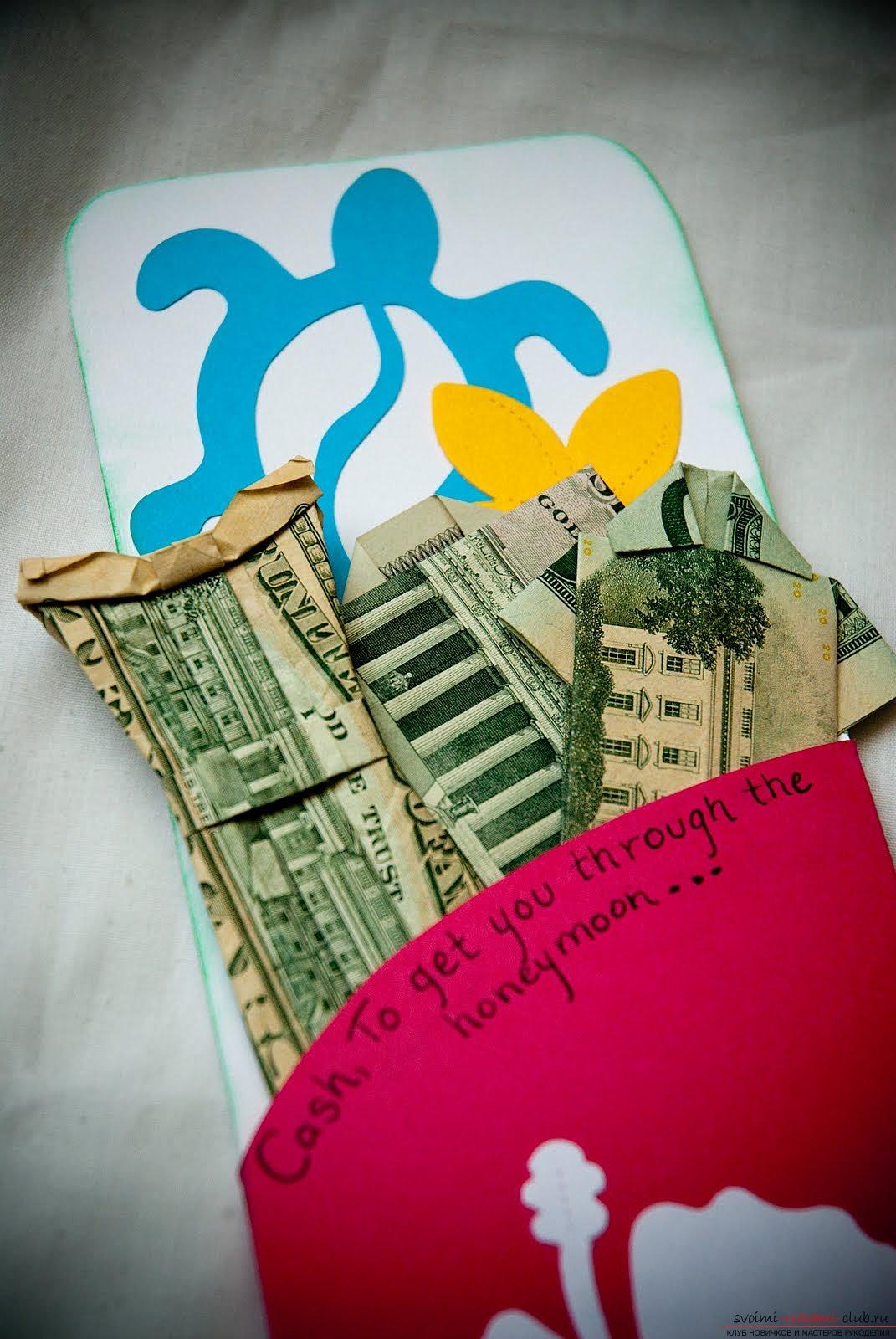 Подарок на свадьбу молодоженам из денег своими руками