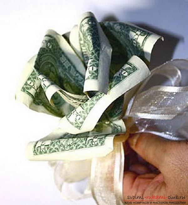 Подарок на свадьбу своими руками для денег