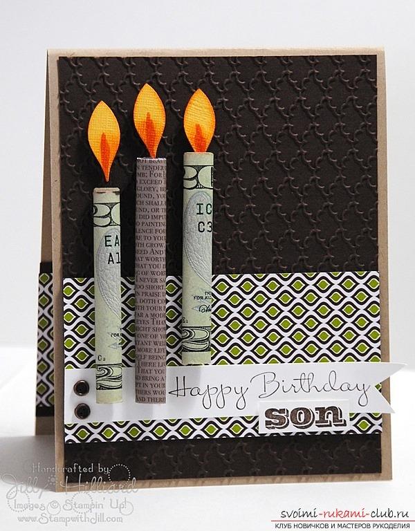 Открытка для денег своими руками на день рождения шаблоны