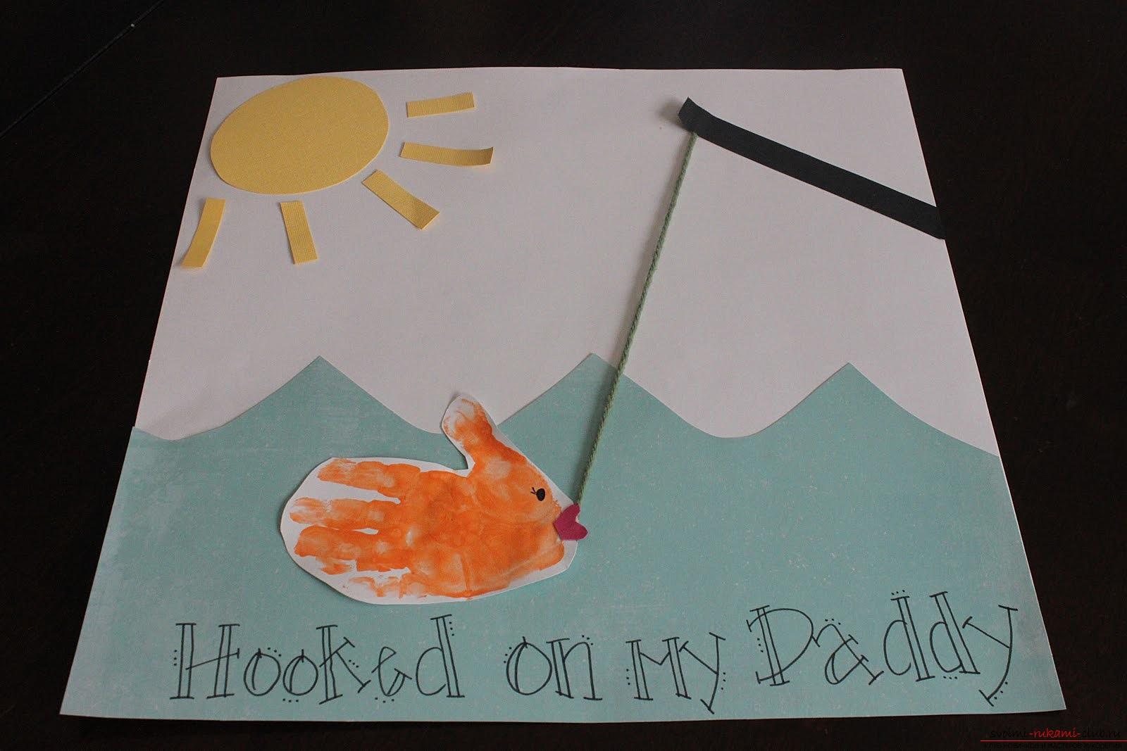 открытка папе рыбаку на день рождения своими руками от дочки