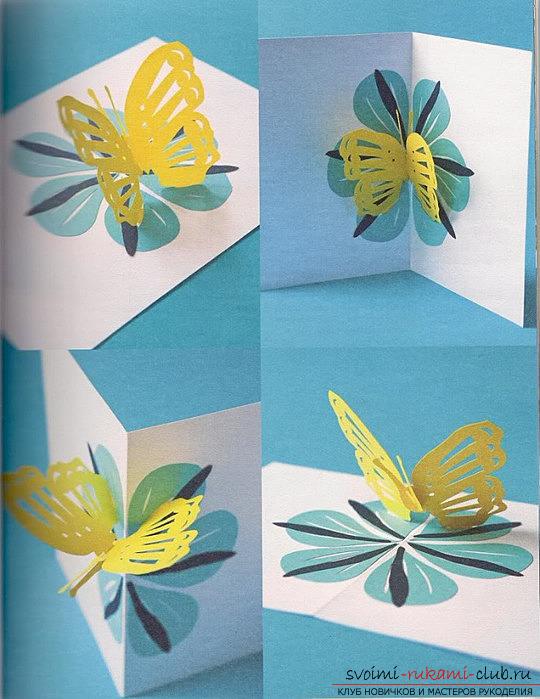 Как сделать объемную открытку своими руками к