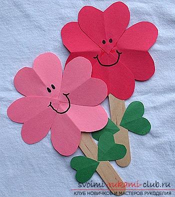 Поделка своими руками цветок для 5 лет