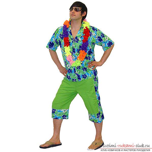 Гавайские костюм своими руками